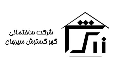 پیاده سازی نرم افزار CRM فرادیس در ایمن حفاظ آقای درب ضدسرقت ایران
